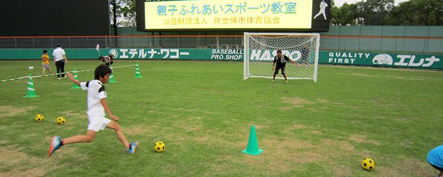 親子ふれあいスポーツ教室3