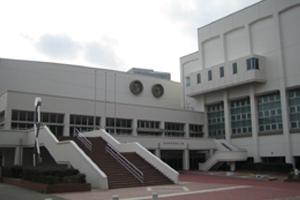 佐世保市体育文化館