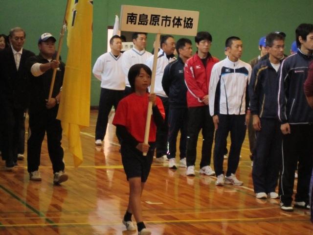 県民総スポーツ祭開会式