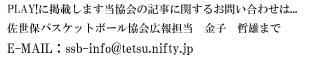 ���䤤��碌��...��ҡ�ssb-info@tetsu.nifty.jp�ˤޤ�